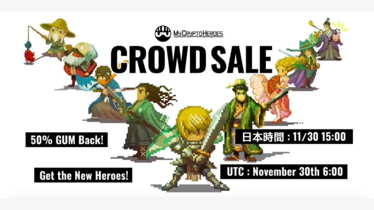 My Crypto Heroes Crowd Sale