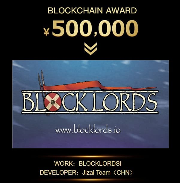 Blocklords NEOGAME award