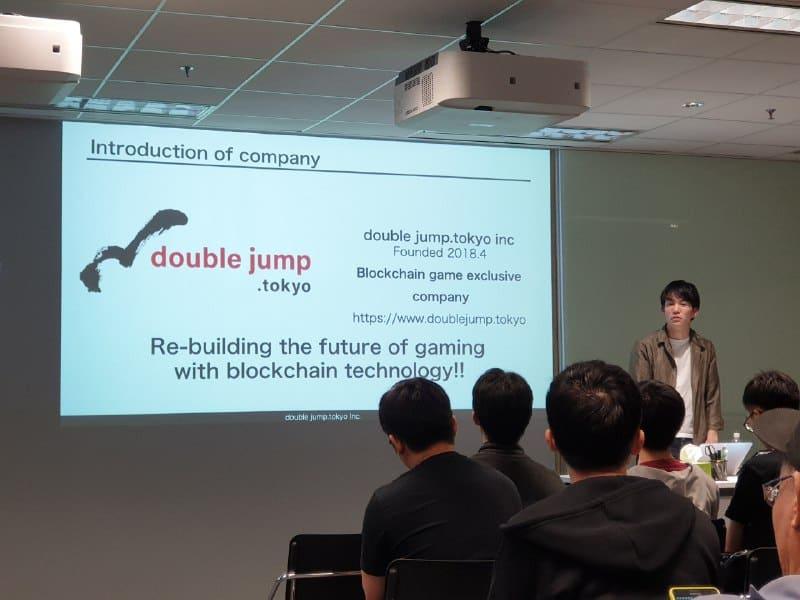 MCH blockchain future
