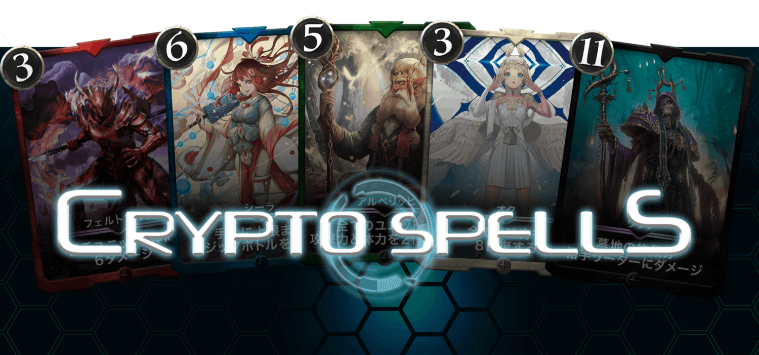 Cryptospells Card Sale Starts Tommorow. Join the presale and claim NFTs playable in multiple MCH+ games.