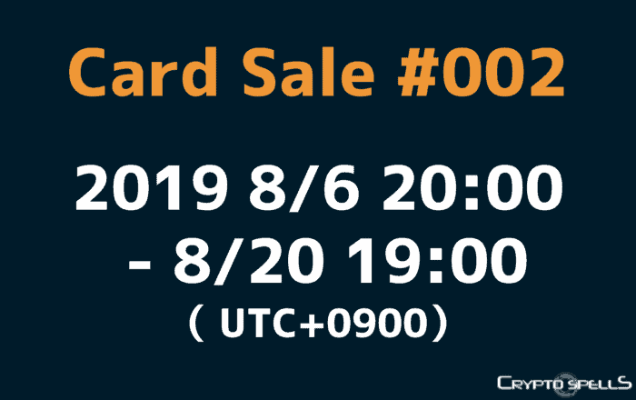 CryptoSpells Card Sale Starts Tommorow. CryptoSpells is part of the MCH+ecosystem