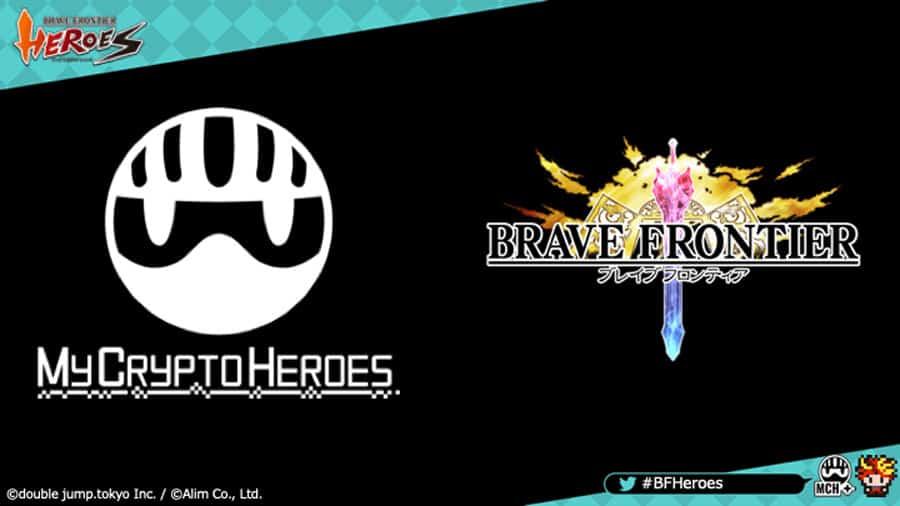 Brave Frontier Heroes MCH+ Game blockchain