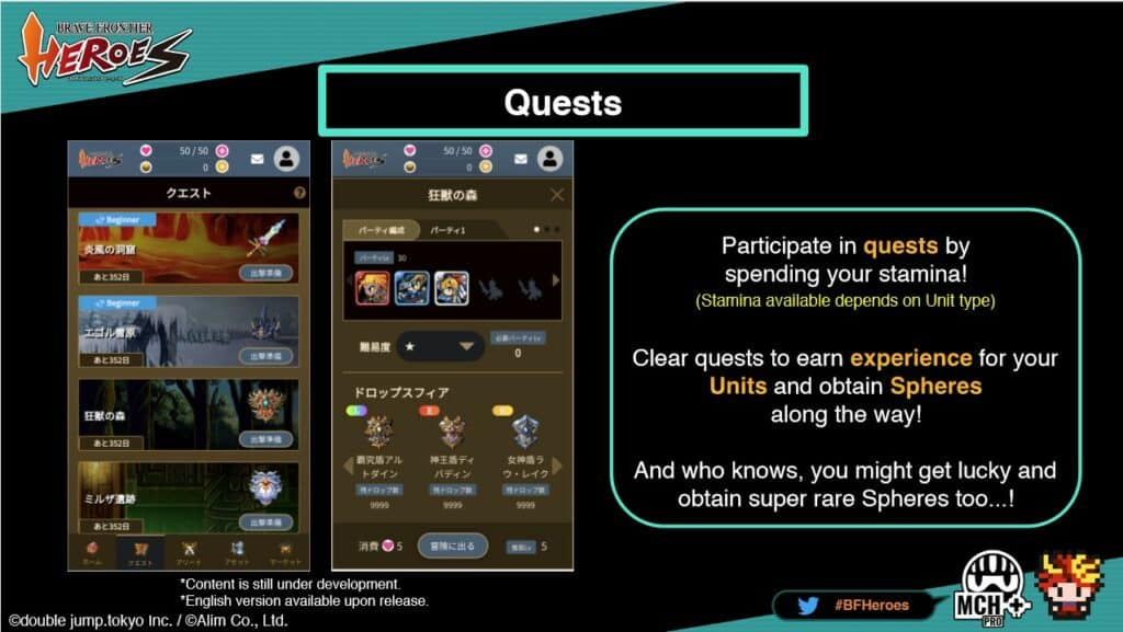 brave frontier heroes quests